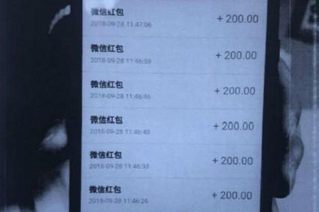 程序员把老东家当ATM机 私吞17万红包获刑7年罚8000元