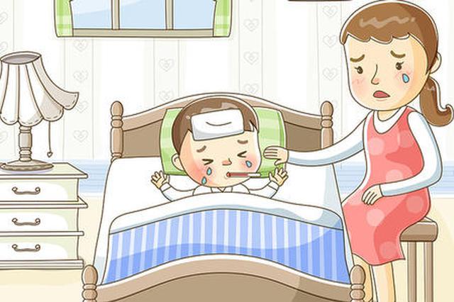 沪上儿童专科医院门诊量上升 就医前预约减少排队时间