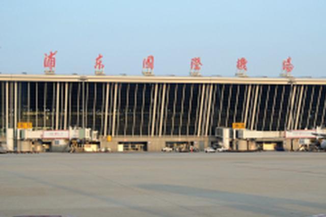 上海浦东机场虹桥机场适航 部分航班取消