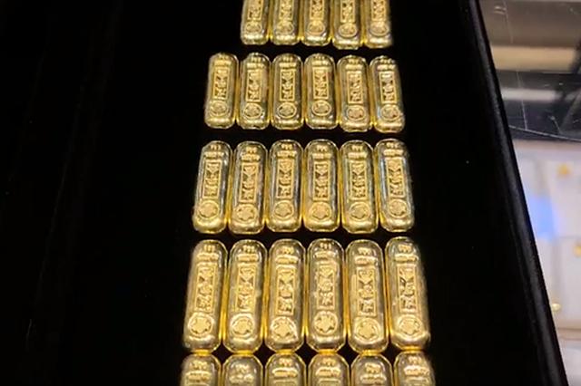 国际金价突破2000美元 上海爷叔回售35根金条共1750克