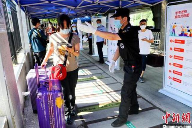 多地确定新学期开学日期 上海市中小学9月1日开始开学