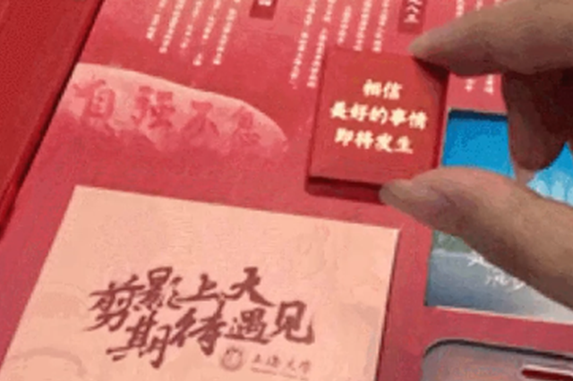 上海大学为迎新生推出校徽盲盒 集齐9种可兑换神秘礼物