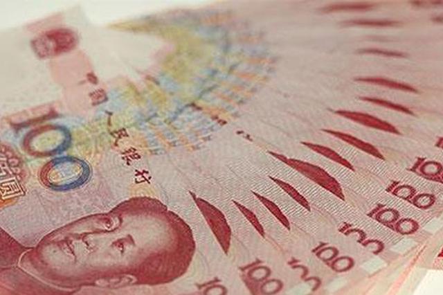 穆迪:外资持有的存量人民币债券金额达历史高点