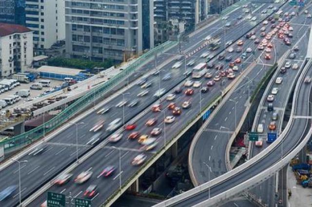 上海首批汽以旧换新补贴资金已拨付 每车享4000元补贴