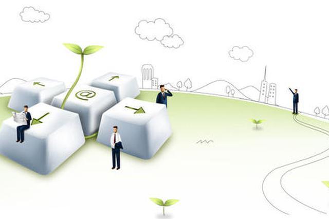 上海部署开展网络直播行业专项整治和规范管理 为期半年