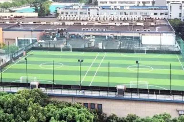 上海近千处公共体育设施免费开放 严格防疫措施保安全