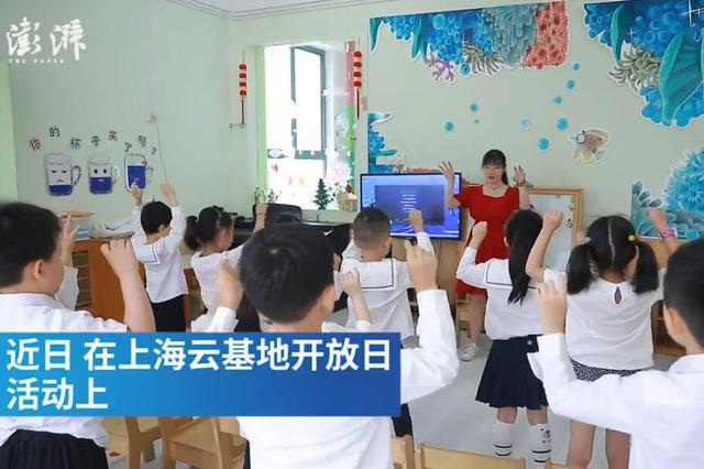 上海首个AI人工智能幼儿园 大数据助力孩子成长