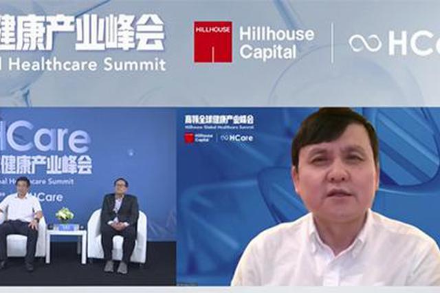 张文宏:第二波新冠疫情是伪命题 中国防控策略较完整