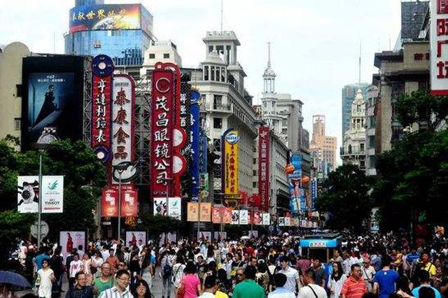 拥抱国内大市场 上汽等上海品牌携55购物节模式走出上海