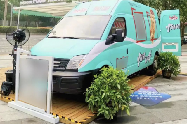 徐汇区将布点12辆流动餐车 补足早餐空白点