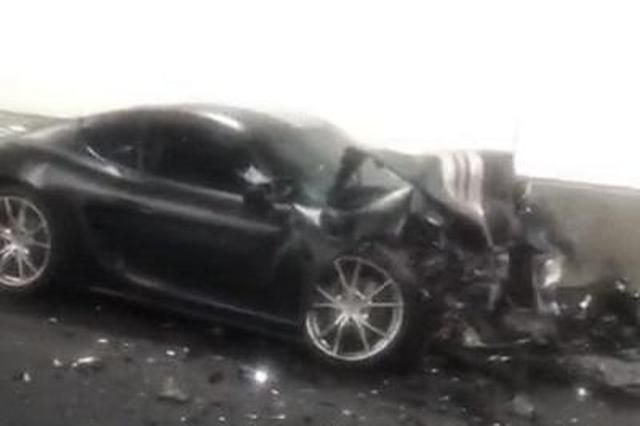 上海一保时捷逆向驶入西藏南路隧道 两车相撞司机重伤