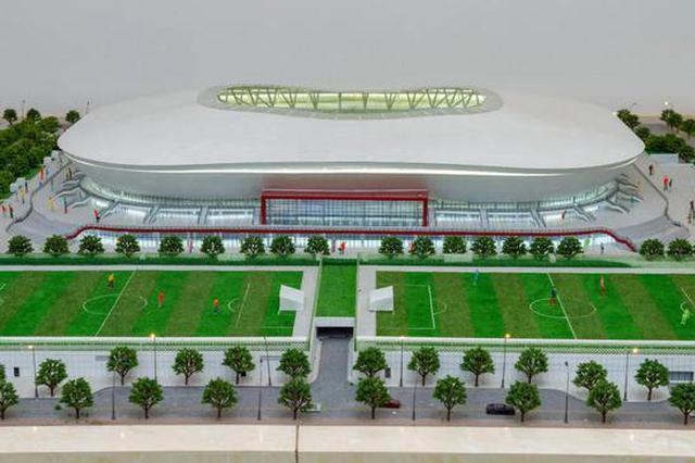浦东足球场最新进展 9月15日即将阶段性交付