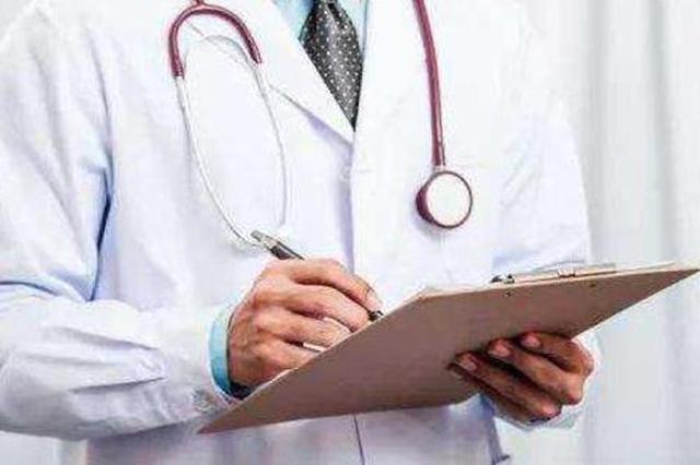 上海有3例确诊病例今日出院 共计829例治愈出院