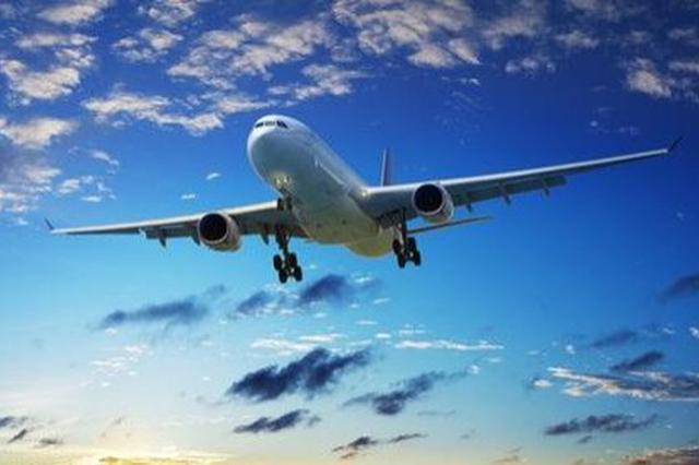 民航局对俄航SU208航班再次实施熔断措施 再断4周