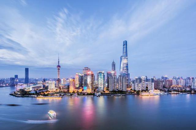 上海力争实现全市国有企业创新投入年均增长率不低于5%