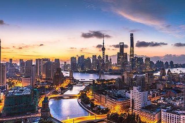 上海国资国企公布主业目录 十四五创新投入不低于3000亿元