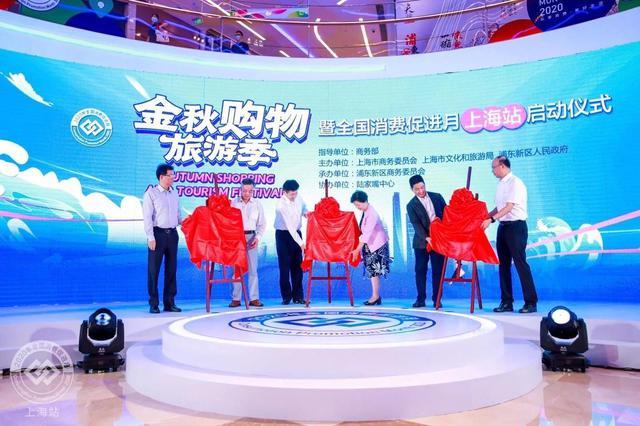 上海购物APP和购物专线正式发布 一机在手玩购上海