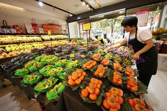 8月CPI涨幅回落 供需平衡推动物价保持平稳