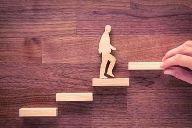 沪银行保险业迎来重磅文件 聚焦经济社会发展重点领域