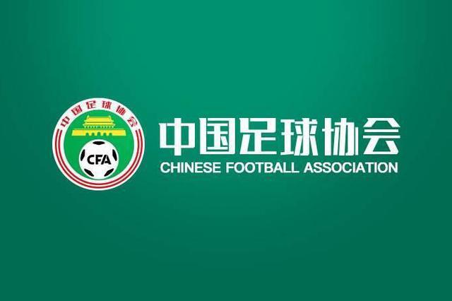 足协重罚女超大规模冲突 上海外援卡米拉禁赛10场