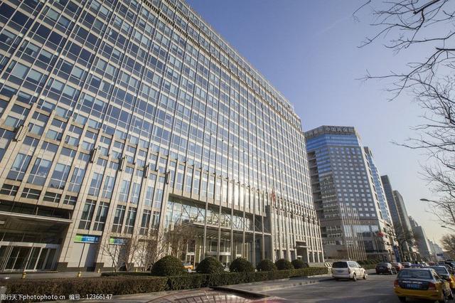 国务院规范金融控股公司发展更好服务实体经济
