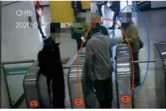 假冒热心人在地铁闸机口帮忙刷卡 老人交通卡频被调包