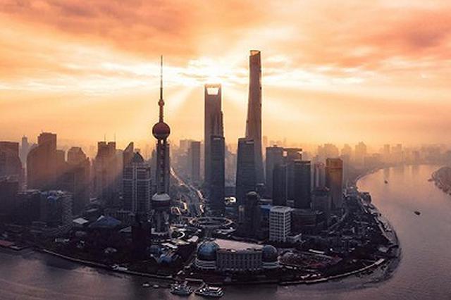 上海市政府征集2021年以及未来五年实事项目建议