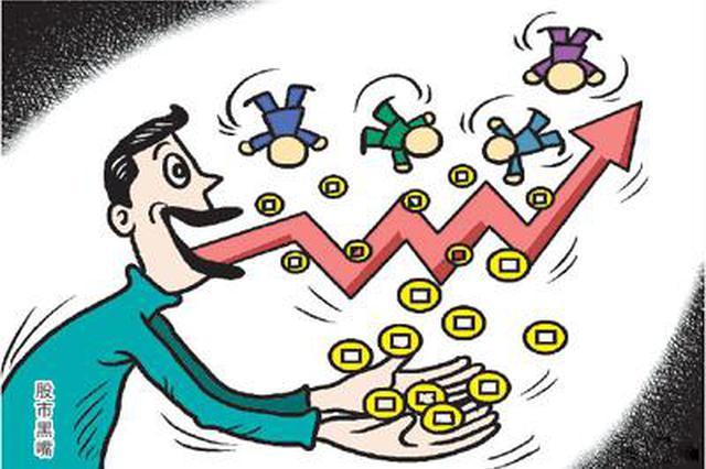 沪严打非法证券期货活动 对场外配资等重点领域已立案66起