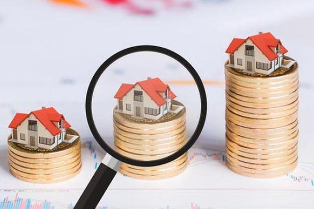 上海两家住房租赁企业被通报:高进低出 长收短付