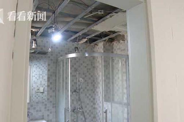 准新郎急疯 月底要结婚新房天花板竟然快漏塌