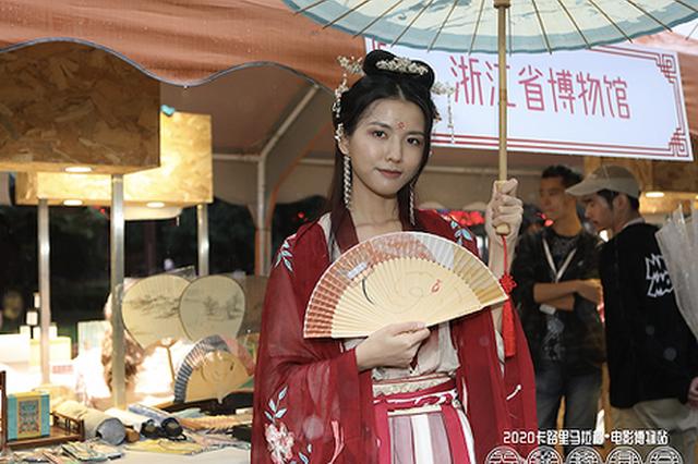 20余家长三角博物馆在沪摆摊 带来可逛可吃的文旅盛宴