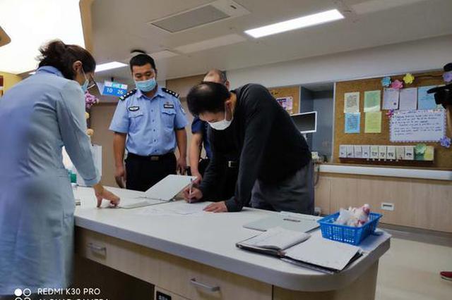 上海民警蜀将为广东2岁娃捐献干细胞 超越千里的救援