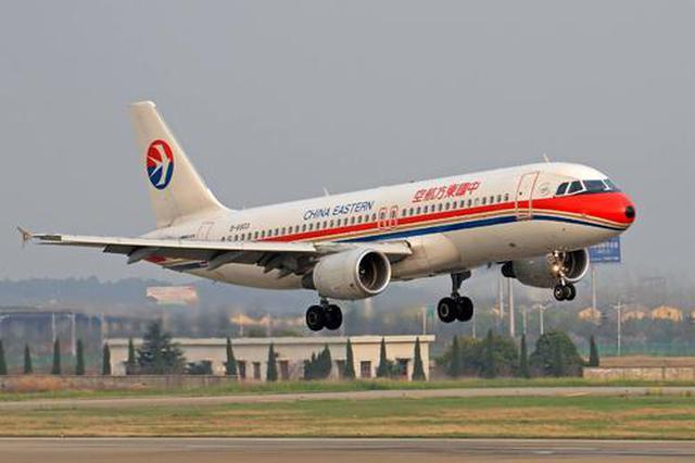 东航暂停执行浦东往返菲律宾马尼拉MU211、MU212航班
