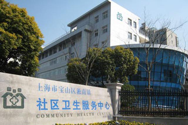 市社区卫生服务中心筑起公共卫生体系网底 守护居民健康