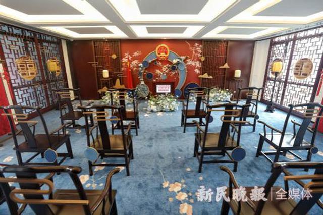 沪首家公园里的婚姻登记中心:颁证厅中式优雅 西式浪漫