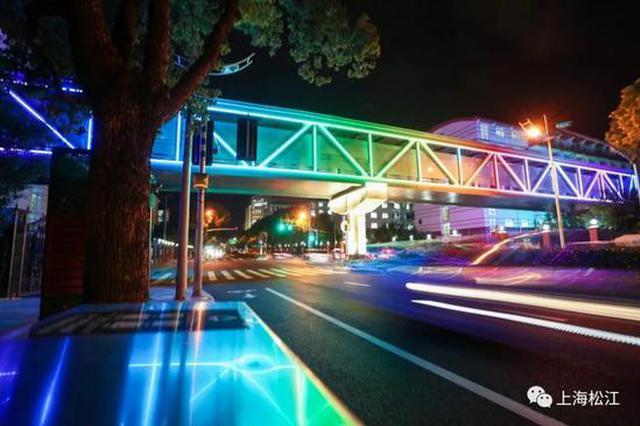 松江大学城新添一座彩色天桥总长约130米 实拍图一览