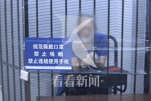 上海一男子专挑单亲妈妈骗财骗色 父母卖房子替他还债