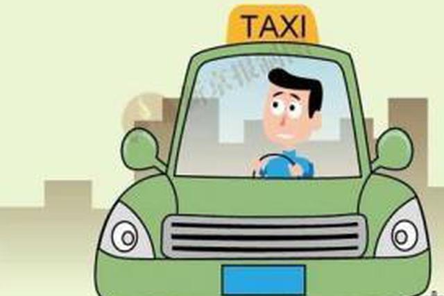 男子醉酒后乘坐出租车 21元车费看成2100元却浑然不知