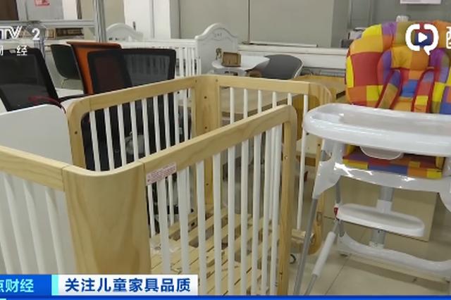 上海市监管部抽检:网售儿童家具超7成不合格 宜家上榜
