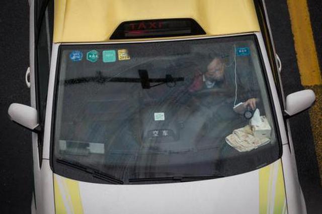 上海出租车统一平台申程出行9月28日上线 可一键叫车