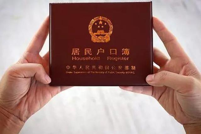 非上海生源应届毕业生落户新政发布 保持经济活力意义深远