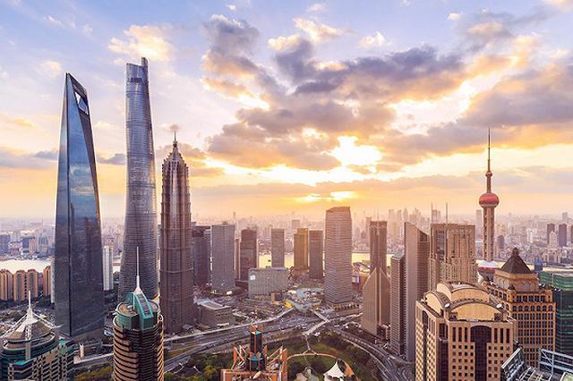 上海市政府常务会议召开 通过涉及监管、体育等重要文件