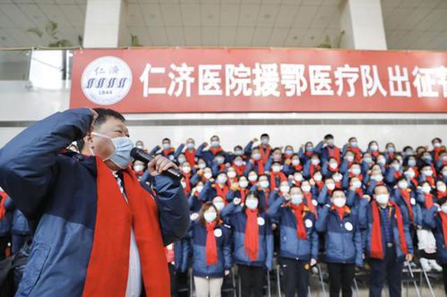 上海支援雷神山医院医疗队荣获时代楷模光荣称号