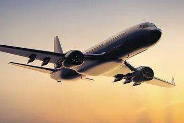 三大航陆续公布10月国际航班计划 涉及亚洲的航线增多