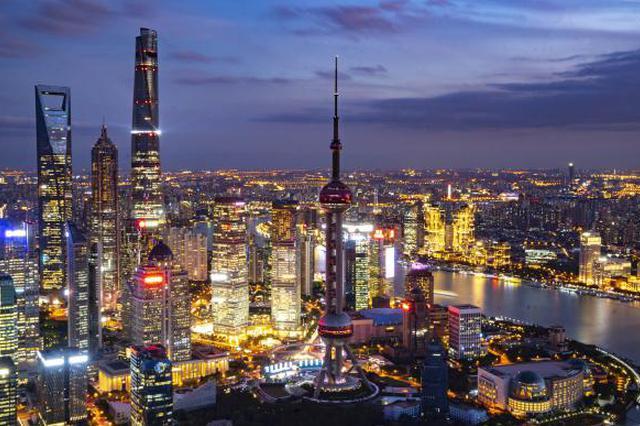 上海国际金融中心首次晋级全球前三 与纽约差距缩小