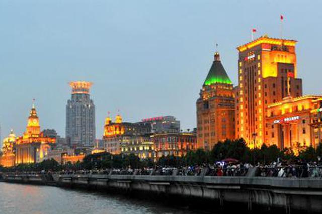 黄浦发布金融科技10条 着力打造区域经济发展重要增长极