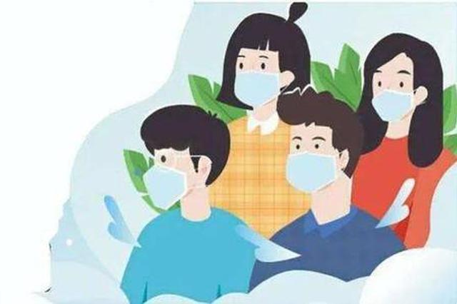 国庆长假将至:外出旅游五做好 节日聚会三牢记