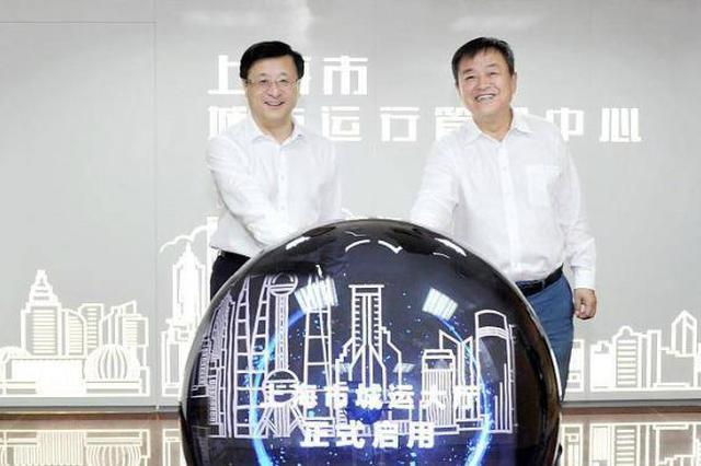 上海一网统管发布7项人工智能研究成果 为城市运行助力