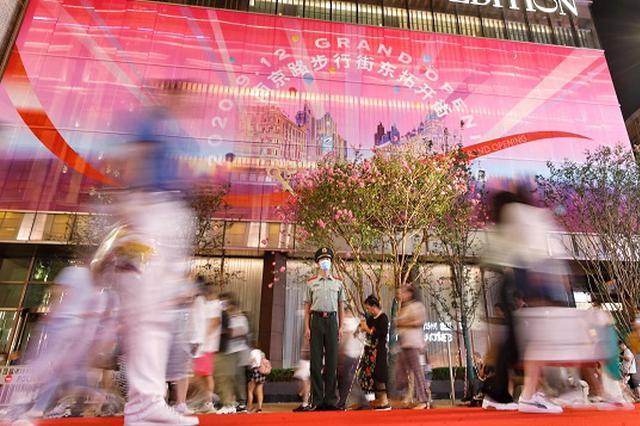 上海旅游节促进文旅业恢复:交易额319.7亿 环比增长35%