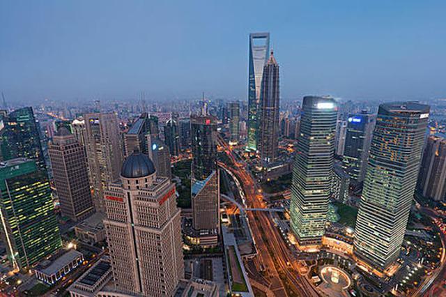 今年前8月浦东新设企业同比增超三成 实到外资增长4.7%
